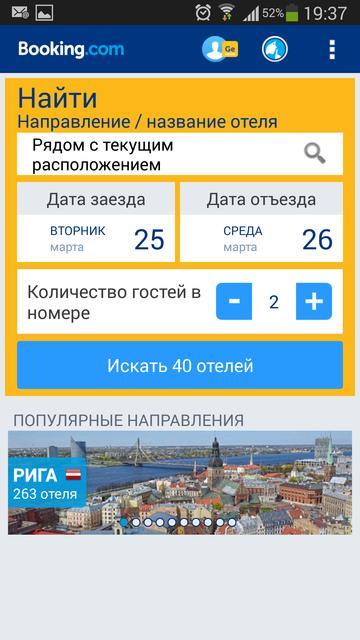 http://s9.uploads.ru/t/REXNH.png