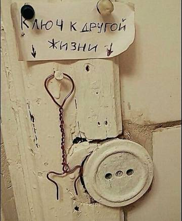 http://s9.uploads.ru/t/RFjmp.jpg