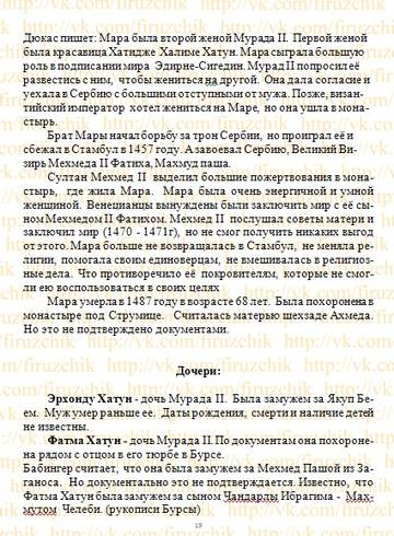 http://s9.uploads.ru/t/RIDj6.jpg