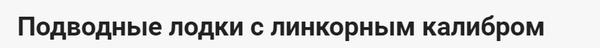 http://s9.uploads.ru/t/RJxc3.png