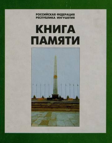 http://s9.uploads.ru/t/RLocE.jpg