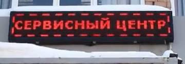 http://s9.uploads.ru/t/RLvhK.jpg