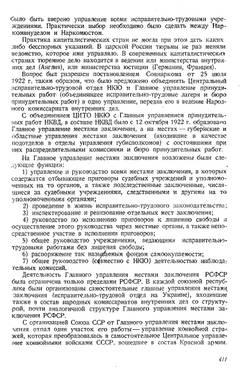 http://s9.uploads.ru/t/RMqV5.jpg
