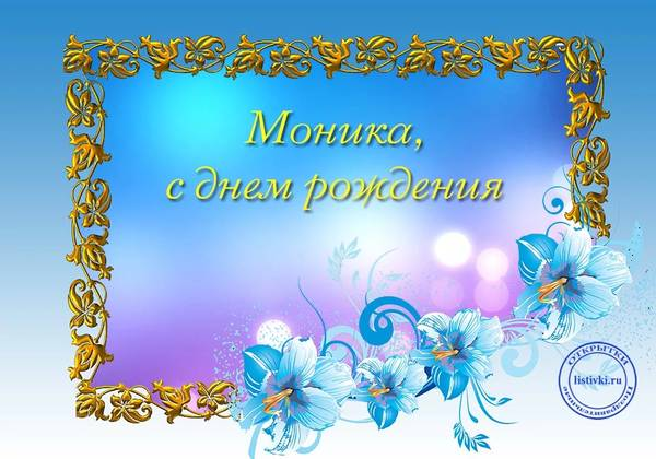 http://s9.uploads.ru/t/RMsJF.jpg