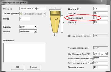 http://s9.uploads.ru/t/RPLcC.png