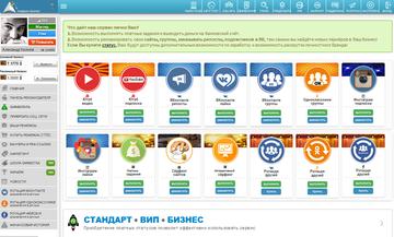 http://s9.uploads.ru/t/RQN5m.png