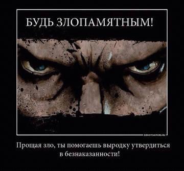 http://s9.uploads.ru/t/RTbu8.jpg