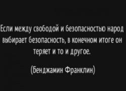 http://s9.uploads.ru/t/RV2WC.jpg