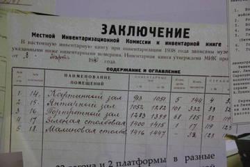 http://s9.uploads.ru/t/RWIlX.jpg