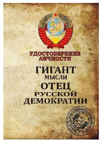 http://s9.uploads.ru/t/Rd2Mk.jpg
