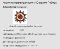 http://s9.uploads.ru/t/Rfc7G.jpg