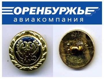 http://s9.uploads.ru/t/Rg6No.jpg