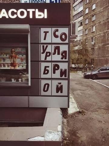 http://s9.uploads.ru/t/RgN8w.jpg