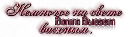 http://s9.uploads.ru/t/Rgc6q.png