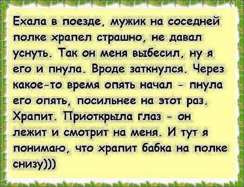 http://s9.uploads.ru/t/RnOrQ.jpg