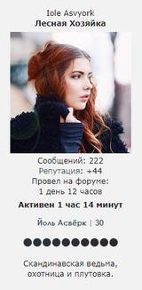http://s9.uploads.ru/t/RoSG2.png