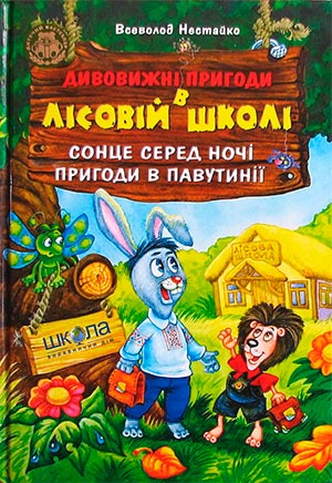 http://s9.uploads.ru/t/Rotlh.jpg