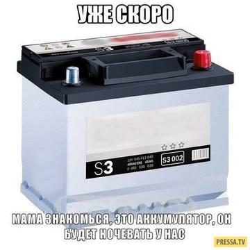 http://s9.uploads.ru/t/RqBWV.jpg