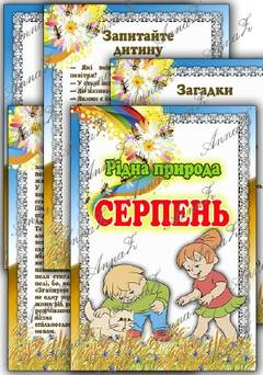 http://s9.uploads.ru/t/RsWgr.jpg