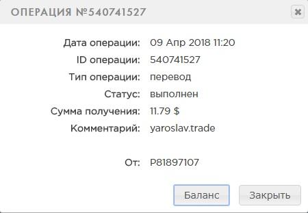 http://s9.uploads.ru/t/RyQuv.jpg
