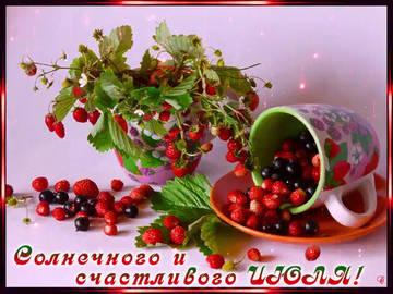 http://s9.uploads.ru/t/S0XwC.jpg