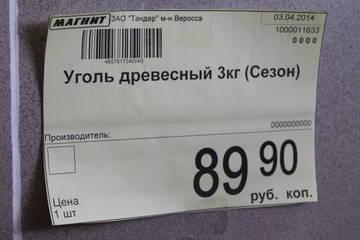 http://s9.uploads.ru/t/S1cg4.jpg