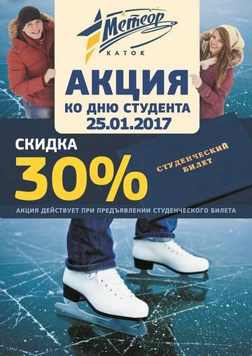 http://s9.uploads.ru/t/S26fL.jpg