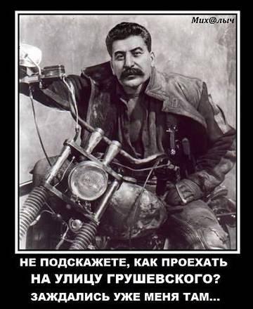 http://s9.uploads.ru/t/S3eYK.jpg