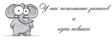 http://s9.uploads.ru/t/S5KWX.jpg