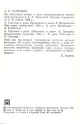 http://s9.uploads.ru/t/SB9gm.jpg