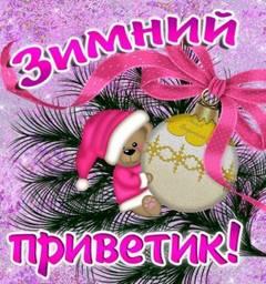 http://s9.uploads.ru/t/SHNw5.jpg