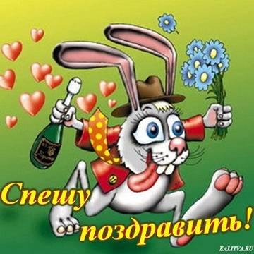 http://s9.uploads.ru/t/SHioY.jpg