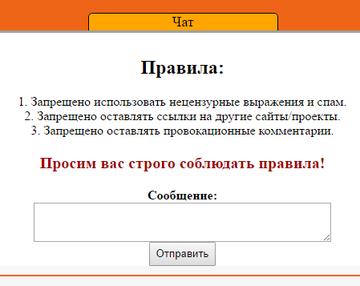 http://s9.uploads.ru/t/SLtWp.png