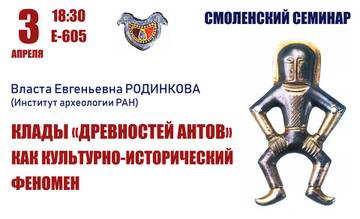 http://s9.uploads.ru/t/SNqQa.jpg