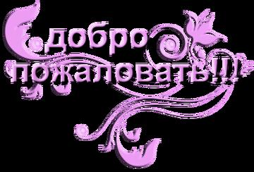 http://s9.uploads.ru/t/SNtpr.png