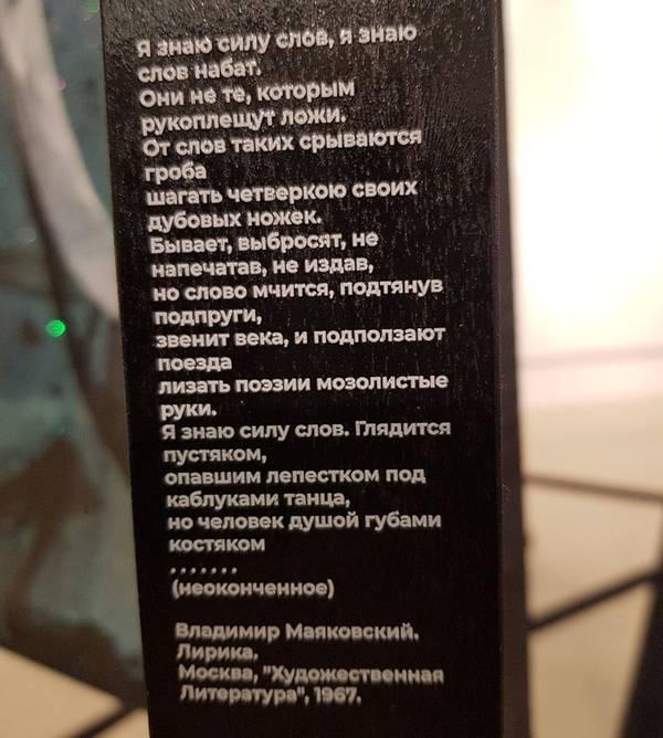 http://s9.uploads.ru/t/SQ39m.jpg