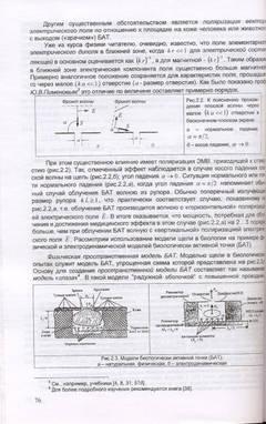 http://s9.uploads.ru/t/SRDOB.jpg