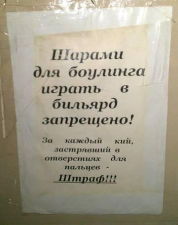 http://s9.uploads.ru/t/SVDk1.jpg