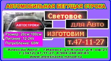 http://s9.uploads.ru/t/SVFcl.jpg