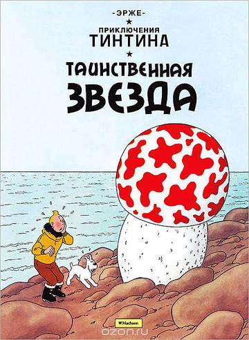 http://s9.uploads.ru/t/SYTpn.jpg