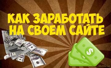 http://s9.uploads.ru/t/SZCsq.jpg