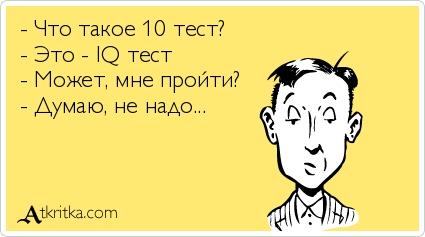 http://s9.uploads.ru/t/SaC5Q.jpg