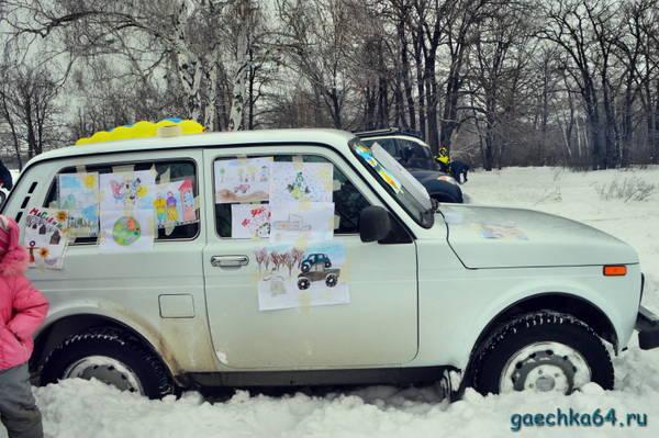 http://s9.uploads.ru/t/SaKEY.jpg