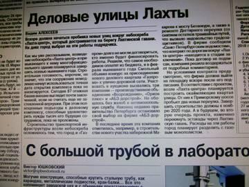 http://s9.uploads.ru/t/SdRoM.jpg