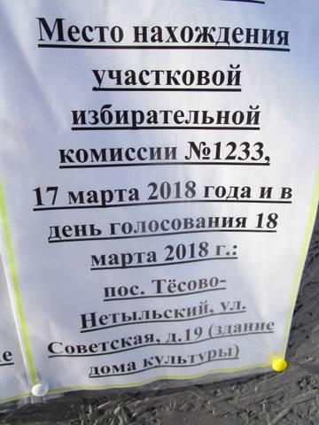 http://s9.uploads.ru/t/SfWil.jpg