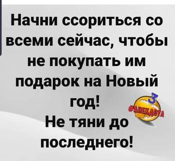 http://s9.uploads.ru/t/Si6Ry.jpg