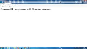 http://s9.uploads.ru/t/SiKh8.jpg