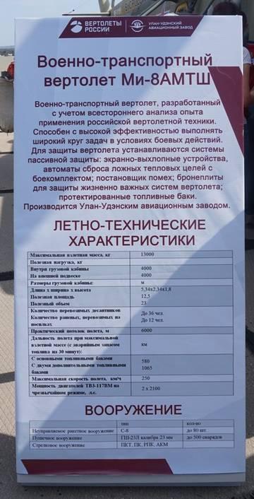 http://s9.uploads.ru/t/Sp5Aq.jpg