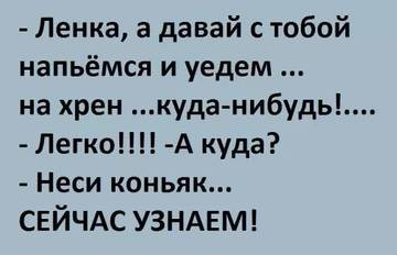 http://s9.uploads.ru/t/Spfsv.jpg