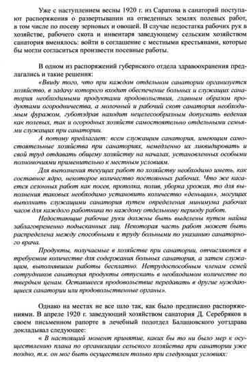 http://s9.uploads.ru/t/SqLQI.jpg